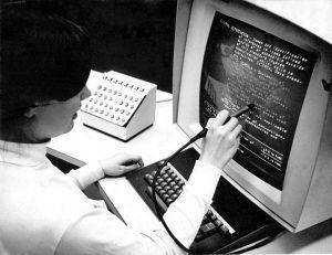 e-literature hypertext